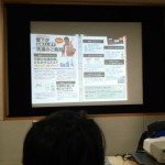 マックスブログ塾5期大阪の2回目に参加してきました!