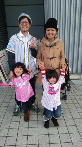 阪神戦を見に行ってきました!