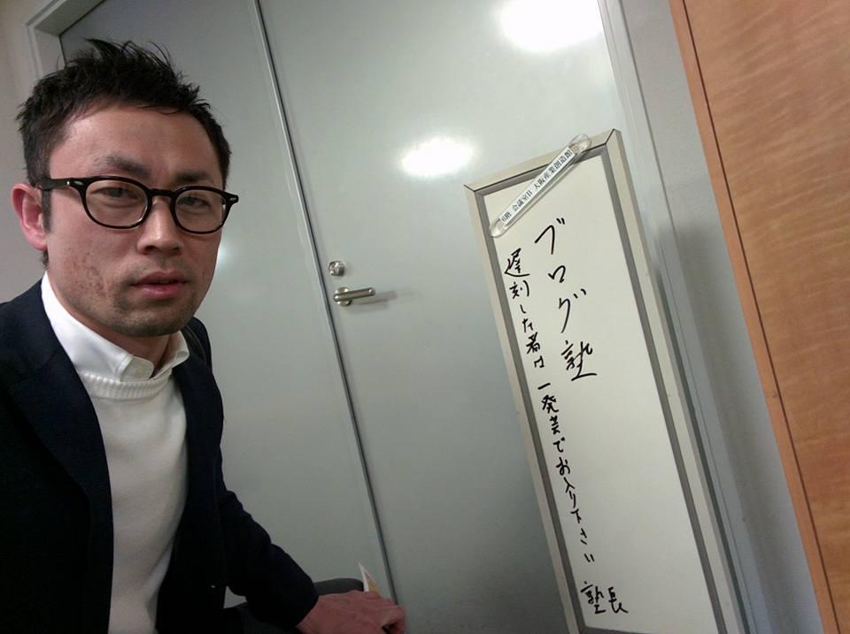 清水さん写真お借りしました!!