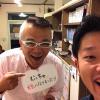 5/13(土)は子どもの運動会とイベント出展のためお休みでっす!