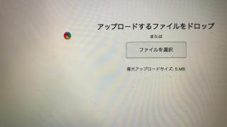 MacBook Airくん!どうしたんだね!?