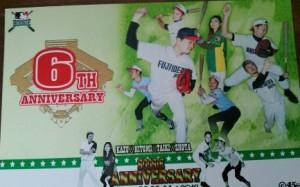 6周年祭のDM