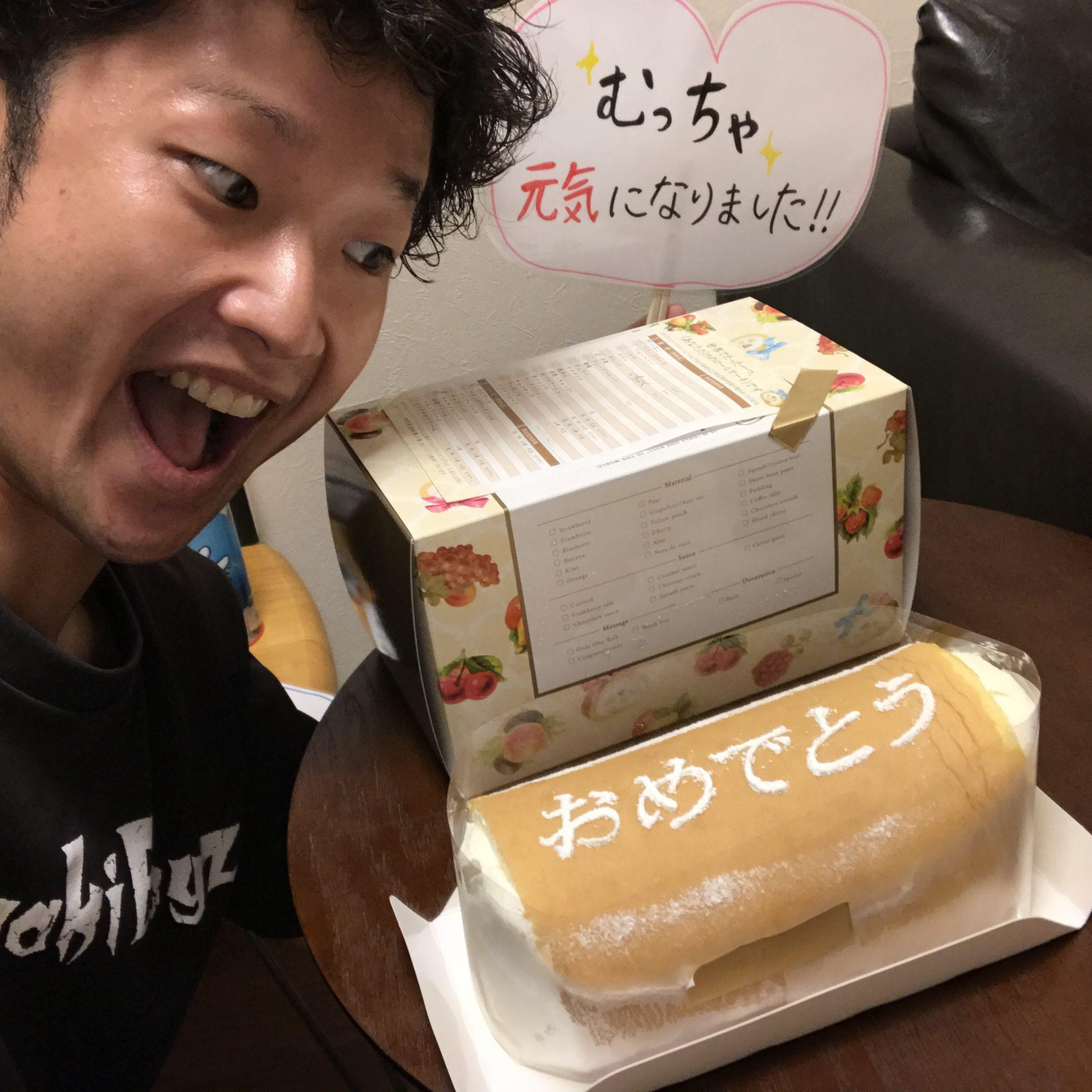 岸和田は久米田の美容師さんピーコから頂いたケーキ♪