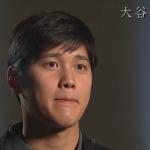 現役メジャーリーガー語る「整った動き」とは?大谷翔平インタビューを見て