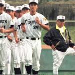 野村監督が語る、強くなるチームの四つの成長段階